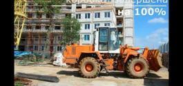 Embedded thumbnail for Май-2018: строительство поликлиники в Солигорске