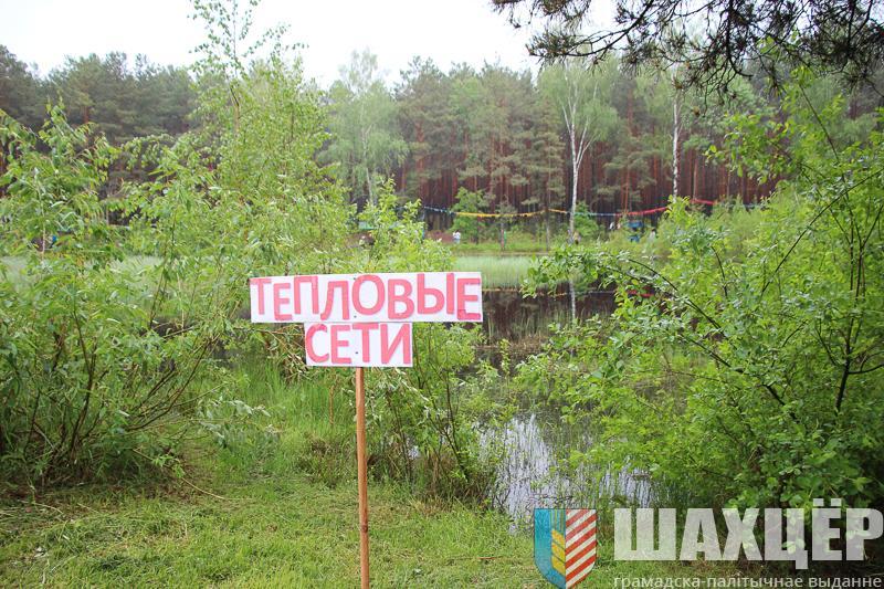 zhkh_spartakiada-30.jpg